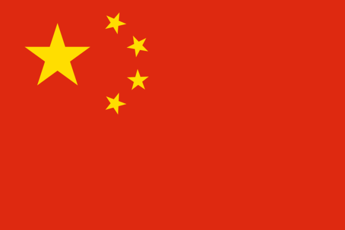 800px-Flag_of_the_People's_Republic_of_China.svg