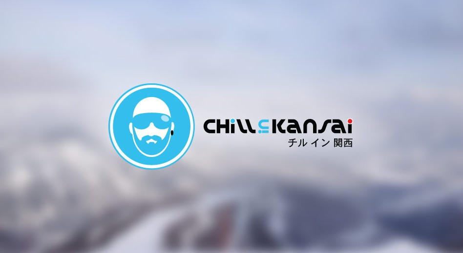 CHILLINKANSAI for your curiosity about Japan: from long term resident